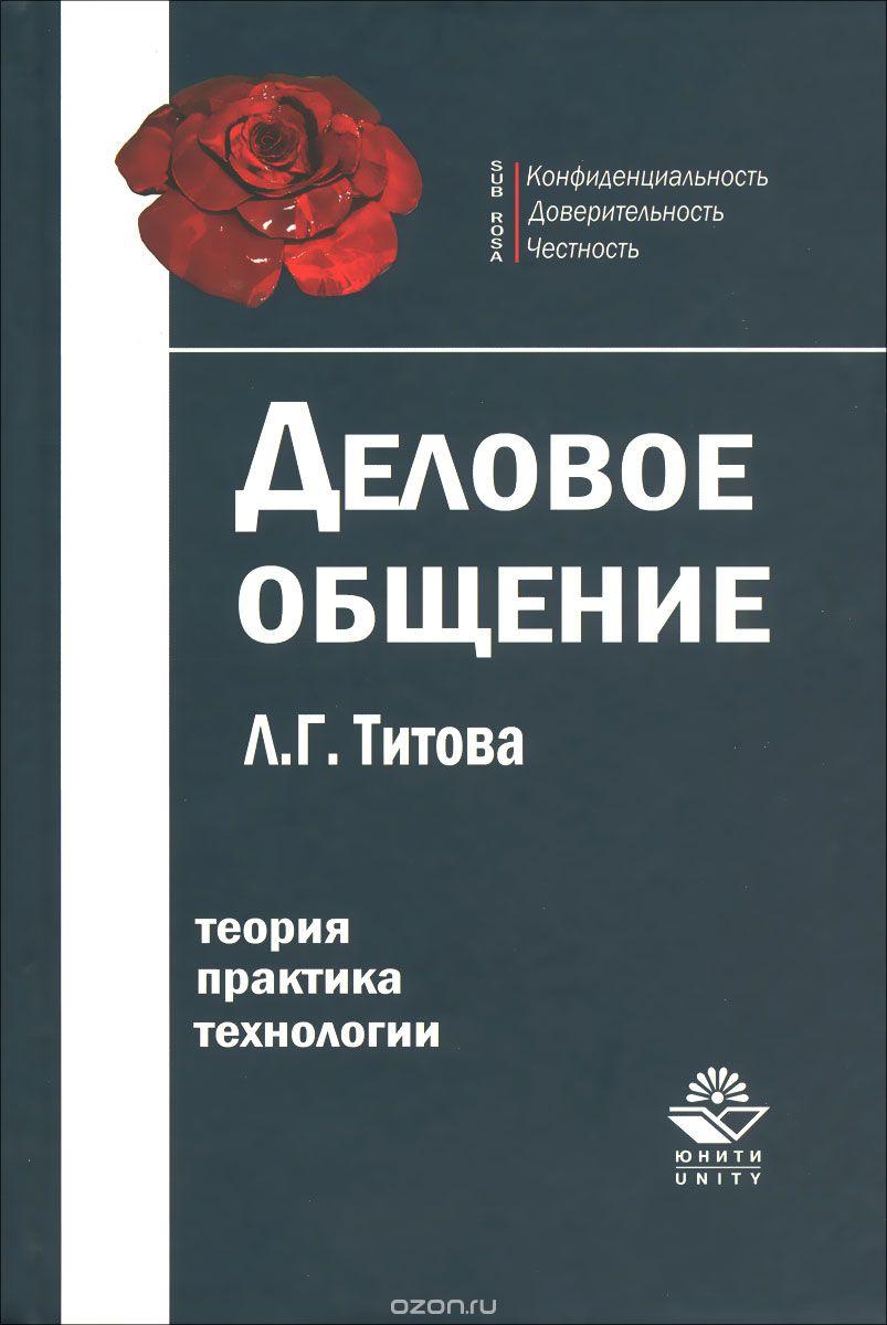 read Комбинаторные