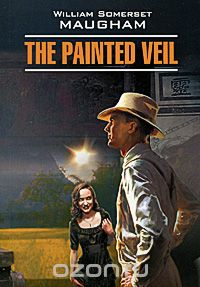 "Скачать книгу ""The Painted Veil, William Somerset Maugham"""