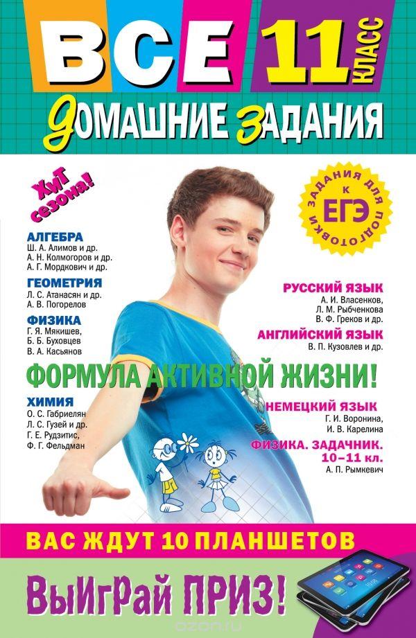 book Encyclopedia of World Biography.